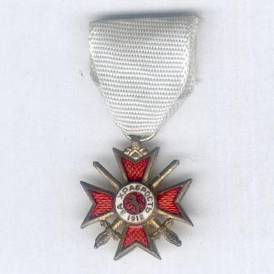 Royal Order for Bravery, IV class, miniature