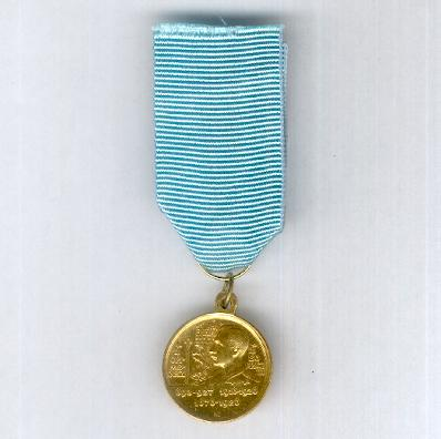 Medal Commemorating a Thousand Years since the Death of King Simeon I 'The Great', the 50th Anniversary of the Re-founding of the Principality (later Kingdom) of Bulgaria and the 10th Anniversary of the Ascent of King Boris III, 1928