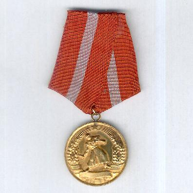 Medal for Military Merit