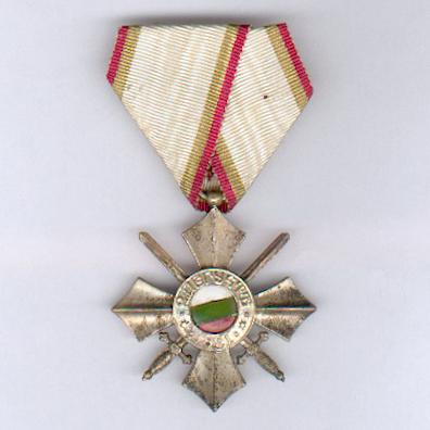 Royal Order for Military Merit, VI class, rare Regency issue, 1944-47