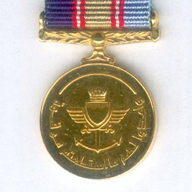 how to find military medals awarded
