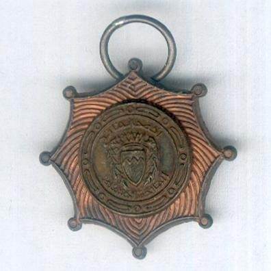 Uncertain bronze medal with the arms of Bahrain, miniature