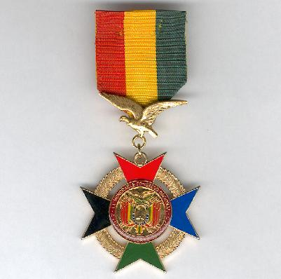 National Congressional Cross for the Chaco War, 1932-1935