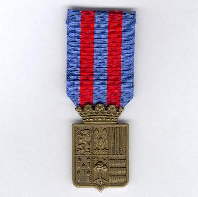 Medal of the Peace-Maker (Medalha do Pacificador)