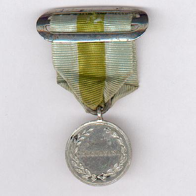 Medal for the Surrender of Uruguayana, silver (Medalha da Rendição de Uruguaiana, prata), 1865