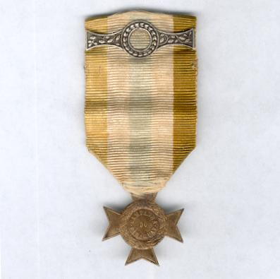 General Medal for the Paraguayan Campaign (Medalha Geral da Campanha do Paraguai), 1870, with ribbon bar
