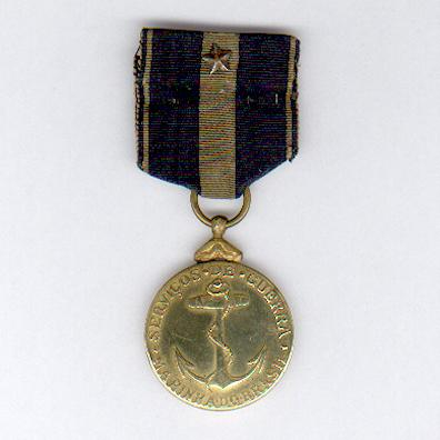 Brazilian Navy Medal for War Service (Marinha do Brasil, Medalha de Serviços de Guerra) with citation star on the ribbon