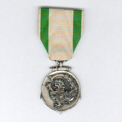 Medal for Naval Forces of the Northeast, 'silver' (Medalha da Força Naval do Nordeste, 'prata'), 1942-1945
