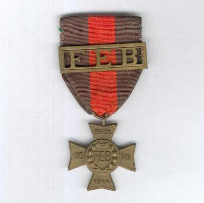 Solomon Islands Campaign Medal For Sale