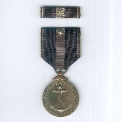 Brazilian Navy Medal for War Service (Marinha do Brasil, Medalha de Serviços de Guerra) with citation star on the ribbon and with ribbon bar