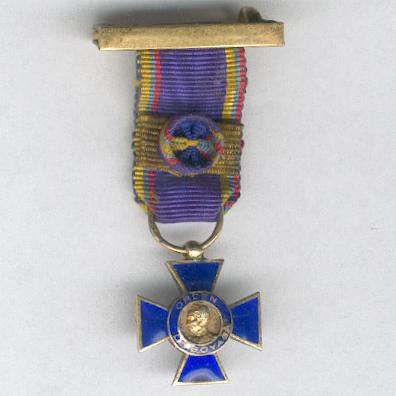 Order of Boyaca, Grand Cross (Orden de Boyacá, Gran Cruz), miniature