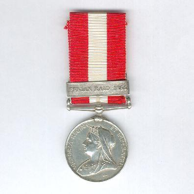 Canada General Service Medal 1866-70 with 'Fenian Raid 1866' clasp, attributed to 3846 Bombardier G. Paine, 4th Brigade, Royal Artillery
