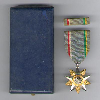 Order of Central African Recognition, knight (Ordre de la Reconnaissance Centreafricaine, chevalier) with ribbon bar, in case of issue by Arthus Bertrand of Paris