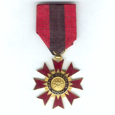 Order of Congolese Merit, knight (Ordre du Mérite Congolais, chevalier) by Arthus Bertrand, Paris