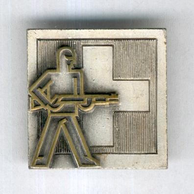 BIEL / BIENNE Federal Shooting Festival Badge (Eidgenössisches Schützenfest Abzeichen / Tir Fédéral écusson) 1958 by Huguenin Frères of Le Locle