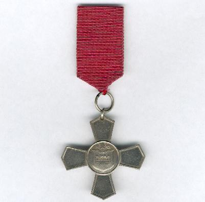 Commemorative Cross for the First Contingent of Conscripts, Santiago, 1901