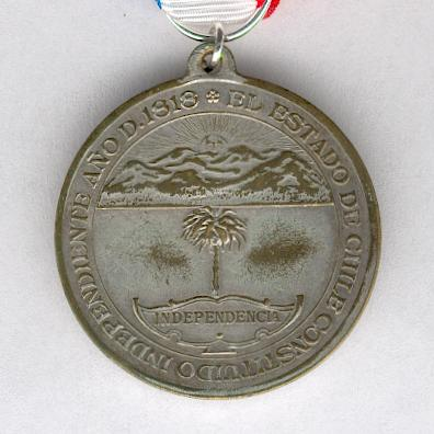 Commemorative Medal for the Centenary of The Republic of Chile, 1910
