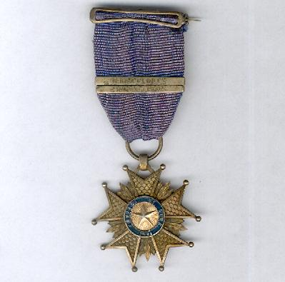 Cross for the Lima Campaign, 1881, silver gilt, with 'Chorrillos' and 'Miraflores' bars (reverse medallion lacking)
