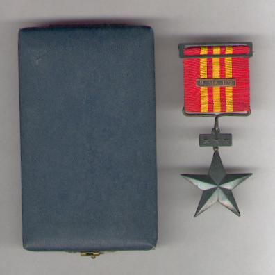 Distinguished Service Decoration '11 September', Army, I Class for Senior Officers (Condecoración 'Servicios Distinguidos 11 de septiembre', Ejército, I Clase por Jefes) in case of issue by Hours of Santiago