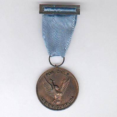 Mission Accomplished Medal, Air Force (Medalla 'Misión Cumplida', Fuerza Aérea), 1973-1990 issue