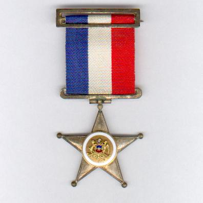 Military Star for Naval Officers for 10 years' service (Estrella Militar por Oficiales de la Armada por 10 años de servicio), 1935-1960 issue