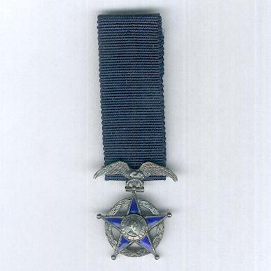 National Order of Merit of Chile, officer (Orden Nacional al Merito de Chile, oficial), miniature