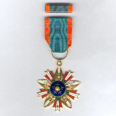 Aeronautical Order of Rejuvenation, 3rd Class