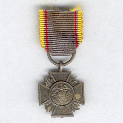 Medal for Distinguished Service in Preserving Public Order (Medalla Servicios Distinguidos en Orden Público), miniature