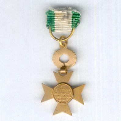 Medal of the Presidential Guard (Medalla Guardia Presidencial), miniature
