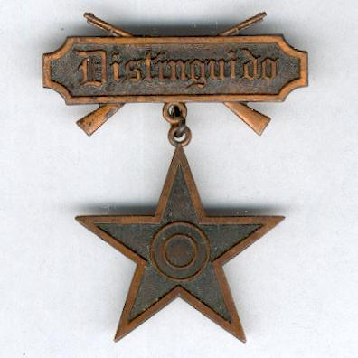 Pre-Revolution Sharpshooter's Award