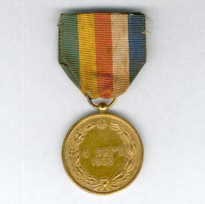 Armed Forces Merit Medal, 1933