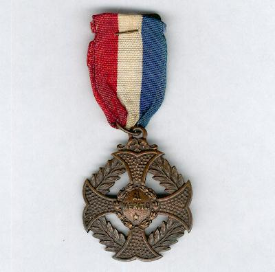 Cross of Merit (Cruz 'al Merito')
