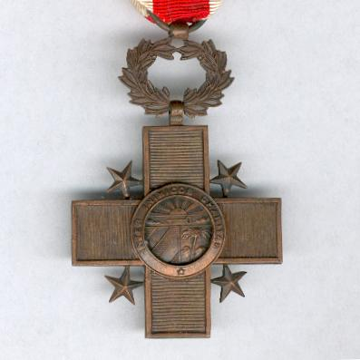 Order of Merit and Honour of the National Red Cross, V class, bronze