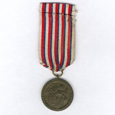 Commemorative Medal for the 20th Anniversary Celebrations of the Volunteers of the Third Freedom Regiment, 1918-1919