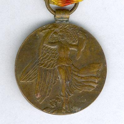 Inter-Allied Victory Medal, Czechoslovak official issue, 1914-1919 (Laslo Type 2), early example with cylinder suspension