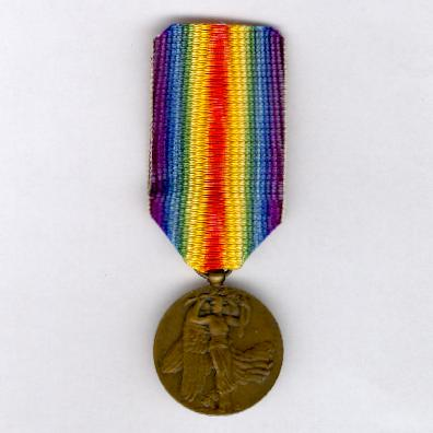 Inter-Allied Victory Medal, Czechoslovak Re-issue Type 1, 1914-1919
