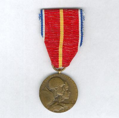 Commemorative Medal of the Battle of Dukla Pass