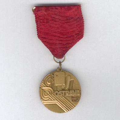 Commemorative Medal for the 40th Anniversary of the Liberation of Ostrava by the Soviet Army (Pam?tní Medaile ke 40. Výro?í Osvobození Ostravy Sov?tskou Armádou), 1945-1985