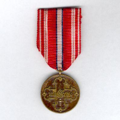 Commemorative Decoration for the Czechoslovak Volunters of 1918-1919