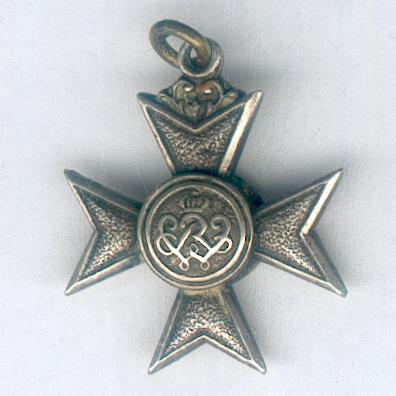 PRUSSIA.  Royal Cross of Merit, silver (PREUSSEN.  Königlich Verdienstkreuz in Silber), 1912-1918, miniature