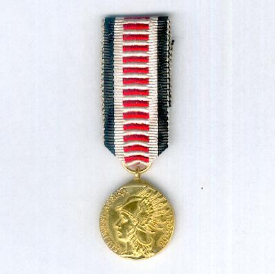 GERMAN EMPIRE.  Southwest Africa Medal for Combatants (DEUTSCHES REICH.  Südwestafrika-Denkmünze für Kämpfer), 1904-1906, miniature