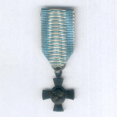 BAVARIA.  King Ludwig Cross, blackened bronze (BAYERN. König Ludwig-Kreuz, dunkle Bronze), miniature