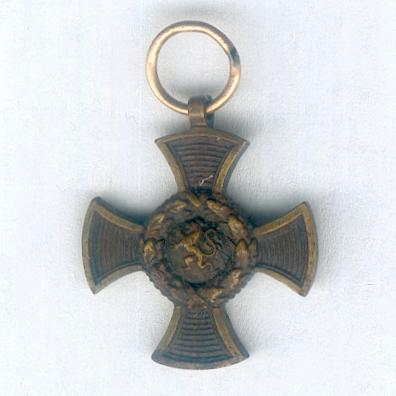 BAVARIA.  Army Commemorative Award, Bronze Cross (BAYERN. Armeedenkzeichen, Bronzekreuz), 1866, miniature