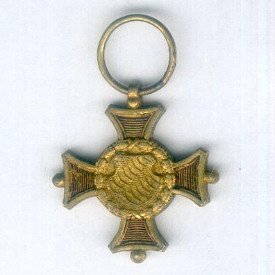 BAVARIA.  Long Service Cross, II class for 24 years' service (BAYERN.  Dienstauszeichnungskreuz 2. Klasse für 24 Dienstjähren) 1865-1918 issue, miniature