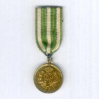 SAXONY, Kingdom.  Long Service Medal for Non-Commissioned Officers, II class for 12 years' service (Sachsen-Königreich.  Dienstauszeichnung für Unteroffiziere, II. Klasse, für 12 Dienstjahre), 1913-1918 issue, miniature