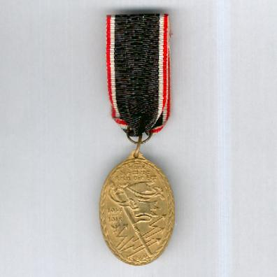 Kyffhauser 1914-1918 War Veterans Commemorative Medal (Kyffhäuserbund Kriegsdenkmedaille 1914-18), 1922 to 1934 issue