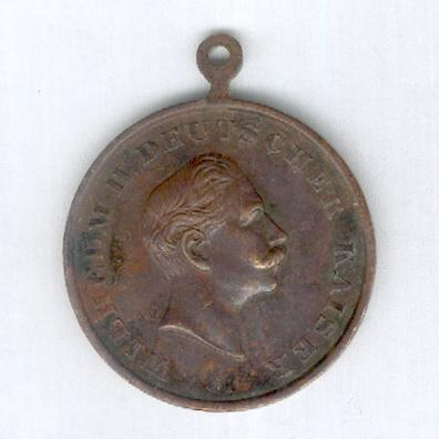 Commemorative Medal for the Imperial Parade and Manoeuvres (Erinnerungsmedaille an das Kaiser Parade und Manöver), 1898