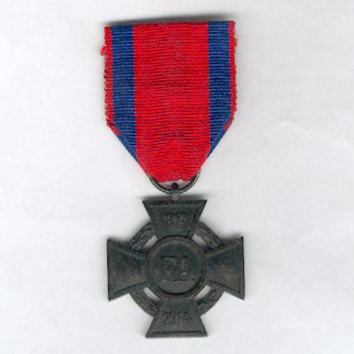 OLDENBURG.  Friedrich August Cross, II class, on non-combatant's ribbon (Friedrich August-Kreuz, 2. Klasse, am Band für Nichtkämpfer), 1914-1918