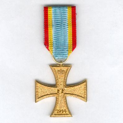 MECKLENBURG-SCHWERIN.  Military Merit Cross, II class, on combatant's ribbon (Militärverdienstkreuz, II. Klasse, am Kämpferband), 1914