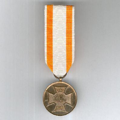 HANOVER.  War Commemorative Medal for the Volunteers of 1813 (HANNOVER.  Kriegsdenkmünze für die Freiwilligen von 1813)